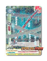 Fiendish Sword, Kuromuramasa - H-EB03/0018 - R - Foil
