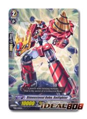 Dimensional Robo, Daifighter - TD12/004EN - TD