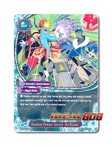 [Bushiroad Spring Fest] Continental Championship Report - Page 2 H-eb03-0039