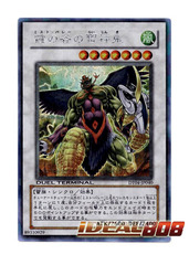 Mist Valley Thunder Lord - DT Secret Rare - DT04-JP040 on Ideal808