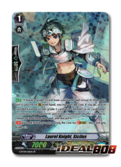 Laurel Knight, Sicilus - G-BT08/S16EN - SP
