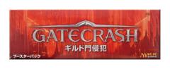 Gatecrash (GTC) Booster Box (Japanese)