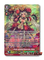 Dream-spinning Ranunculus, Ahsha - G-BT04/S08EN - SP
