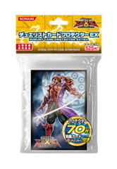 ZeXal Shadow of the Six Samurai - Shien Sleeves (70ct) + Pain Painter - Parallel Rare Promo - EP12-JPP01 on Ideal808