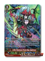 Mist Phantasm Pirate King, Nightrose - G-BT08/S29EN - SP