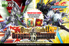 BFE-EB02 Great Clash!! Dragon vs Danger (English) Future Card Buddyfight Extra Booster Box on Ideal808