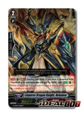 Emperor Dragon Knight, Nehalem - G-LD02/006EN - RRR
