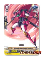 Dimensional Robo, Goflight - TD12/016EN - TD