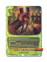Symbel Gard - BT04/0016EN (RR) Double Rare