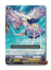 Blessing Owl - TD05/012EN - TD (common ver.)