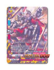 Armorknight Archangel - H-EB01/0001 - RRR