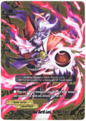 INV Seventh Omni Earth Lord, Twilight Count [H-PP01/0075EN BR (GOLD FOIL)] English
