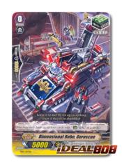 Dimensional Robo, Gorescue - TD12/017EN - TD