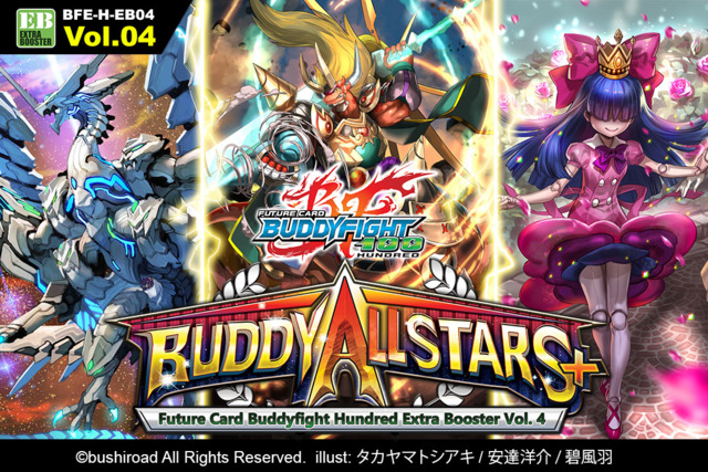 H-EB04 Buddy Allstars+ (English) Future Card Buddyfight Extra Booster Box