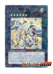 Sacred Ptolemys Messier 7  - DT Secret Rare - DT14-JP039 on Ideal808