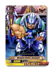 Weapons Dealer, Govannon - TD01/015EN - TD (common ver.)