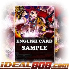 Dragobond [X-BT01A-CP01/0066EN C] English