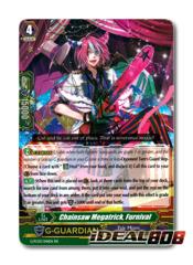 Chainsaw Megatrick, Furnival - G-FC03/041 - RR