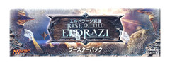 Rise of the Eldrazi Booster Box (Japanese) on Ideal808
