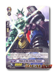 Titan of the Infinite Trench - TD07/007EN - TD (common ver.)