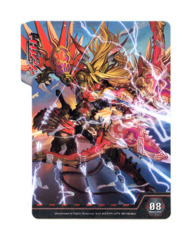 Bushiroad Cardfight!! Vanguard Deck Divider - BT08 Sealed Demon Dragon, Dungaree