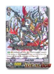 Devil Child - BT05/042EN - R