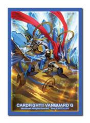 Bushiroad Cardfight!! Vanguard Sleeve Collection (70ct)Vol.234 Chronodragon Gear Groovy