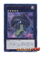 Number 33: OOPArts Super Weapon - Machu Mach - Ultra Rare - REDU-JP043 on Ideal808