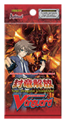 CFV-BT11 Seal Dragons Unleashed (English) Cardfight Vanguard Booster Pack