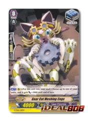 Gear Cat Meshing Cogs - G-TD06/019EN - TD (common ver.)