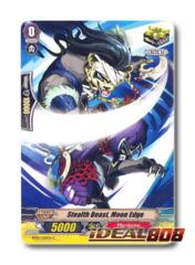 Stealth Beast, Moon Edge - BT05/059EN - C
