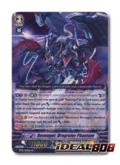 Revenger, Dragruler Phantom - BT15/S02EN - SP