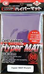 KMC Card Barrier Hyper Mat (80ct Large Sleeves - Purple