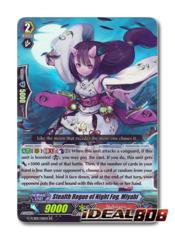 Stealth Rogue of Night Fog, Miyabi - G-TCB01/011EN - RR