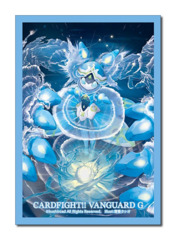 Bushiroad Cardfight!! Vanguard Sleeve Collection (70ct)Vol.237 Rain Element, Madew