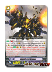 Classicgun Dragon - G-TD06/002EN - TD (common ver.)