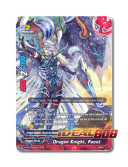 Dragon Knight, Faust [H-BT04/0002EN RRR (FOIL)] English