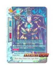 Mech Army Demon Lord, Agos Marh - H-EB01/0010 - RR