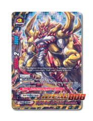 Eighth Omni Deity Lord, Grangadez [H-BT04/0003EN RRR (FOIL)] English