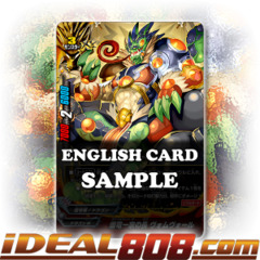 Head of Explosive Dragon Family, Vumvorl [X-BT01A-CP01/0002EN RRR (FOIL)] English