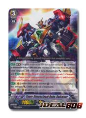 Super Dimensional Robo, Daikaiser - TD12/001EN - TD