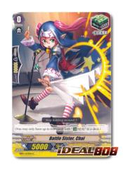 Battle Sister, Chai - EB07/033EN - C