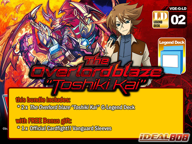 Cardfight Vanguard G-LD02 Bundle (A) - Get x2 The Overlord blaze