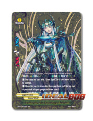 Valkyrie, All-knowing Alwidol [PP01/0032EN RR] English Golden Double Rare