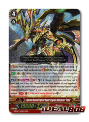 Supreme Heavenly Emperor Dragon, Dragonic Blademaster