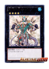 Awakened Brave Warrior - Gagagigo - Rare - ABYR-JP050 on Ideal808