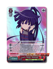 Lord's Ninja, Akatsuki [LH/SE20-E03 RR (FOIL)] English