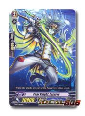 Tear Knight, Lazarus - TD07/004EN - TD (common ver.)