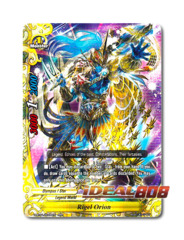 Rigel Orion [H-BT01/0006EN RRR] English Triple Rare