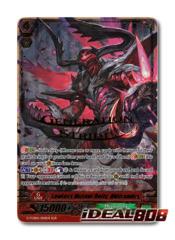 Lawless Mutant Deity, Obtirandus - G-TCB02/002EN - SGR (Hot Stamp Foil)